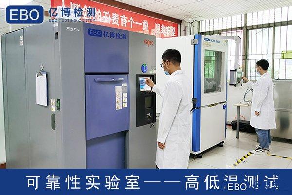 GJB150.3A高温测试标准